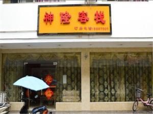 Shenlong Inn