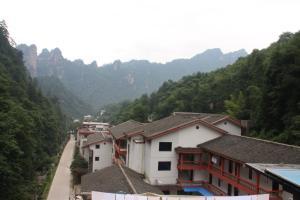 Qin Yuan Hotel