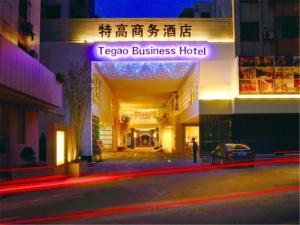 Tegao Business Hotel