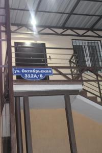 Апартаменты в Ессентуках - фото 4