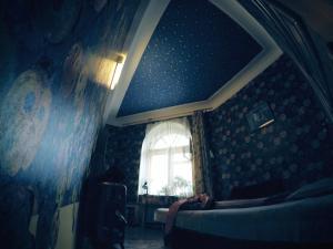Семейный отель В Иркутске - фото 9