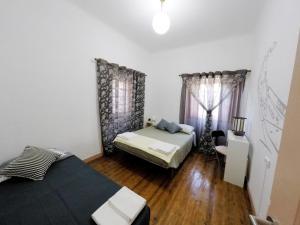 Aveiro Guest House(Aveiro)