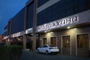 Бутик-Отель Tomiris - фото 11