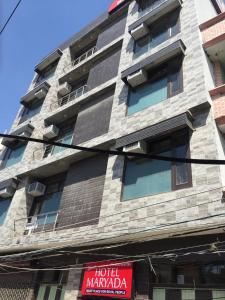 Hotel Maryada