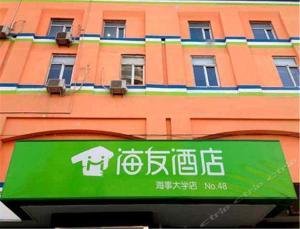 Hi Inn Dalian Haishi University