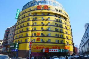 Motel Shenyang Central Street Joy City Walmart