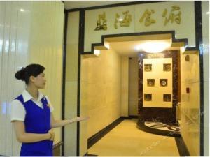 Lanhai Yingbin Hotel Haikou, Hotel  Haikou - big - 13