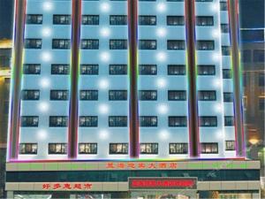 Lanhai Yingbin Hotel Haikou, Hotel  Haikou - big - 18