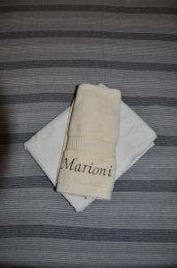 Apartment Marioni