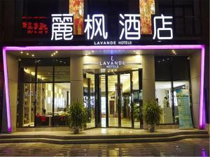 Lavande Hotel Fuhuadao Branch