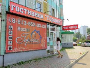 Hostel Gorodok, Hostels  Krasnoyarsk - big - 29