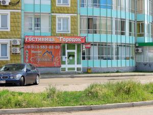 Hostel Gorodok, Hostels  Krasnoyarsk - big - 12