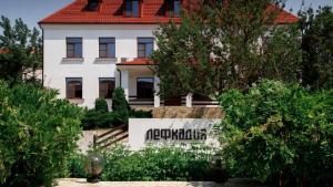 Hotel Lefkadiya
