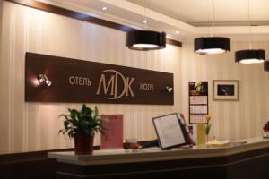 MDK Hotel, Szállodák  Szentpétervár - big - 34