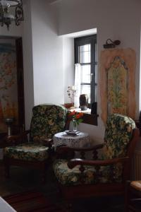 Vera's Traditional House, Апартаменты  Загора - big - 148
