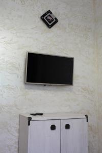 FAVAR Carpathians, Apartments  Skhidnitsa - big - 87