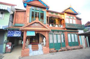 obrázek - The Sixty at Ayutthaya