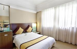 Foshan Carrianna Hotel, Hotely  Foshan - big - 16