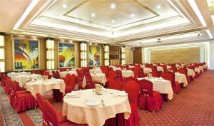 Foshan Carrianna Hotel, Hotely  Foshan - big - 35