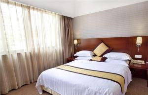Foshan Carrianna Hotel, Hotely  Foshan - big - 19