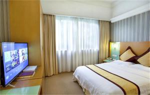 Foshan Carrianna Hotel, Hotely  Foshan - big - 20