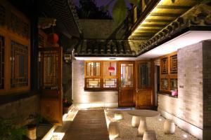 Пекин - No.63 Courtyard