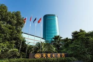 Tian Lai Crown Hotel, Hotel  Chongqing - big - 27