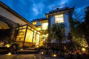 No.2 Yujing Inn Dali Ancient Town