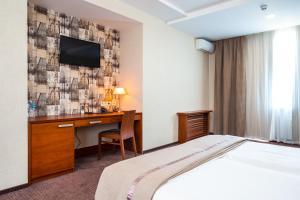 Zagrava Hotel, Hotel  Dnipro - big - 18