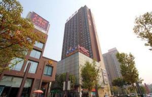 Wuhan Guanggu Tiandi Ankeer Apartment