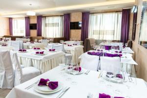 Zagrava Hotel, Hotel  Dnipro - big - 46