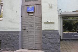 Апартаменты KievAccommodation на Грушевского - фото 3