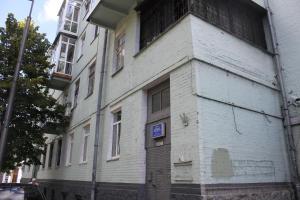 Апартаменты KievAccommodation на Грушевского - фото 4