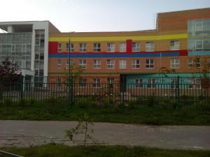 Апартаменты КакДома-SVO Катюшки - фото 3
