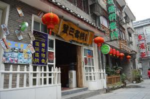 Dengba International Hostel Fenghuang Branch