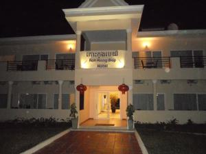 Koh Kong Bay Hotel