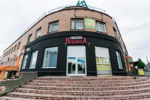 Brusnika Hostel