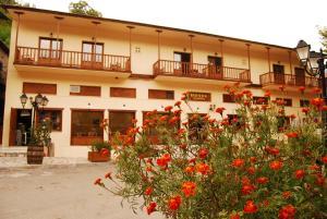 Hotel Agathidis
