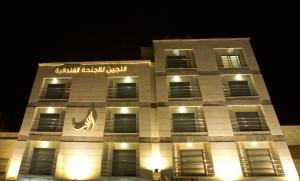 Lujain Hotel Suites