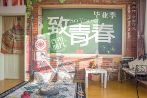 Xining Free Walker Youth Hostel