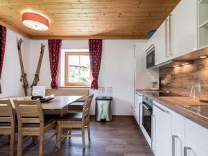 Apartment Alpensteinbock Saalbach B, Апартаменты  Залбах - big - 26