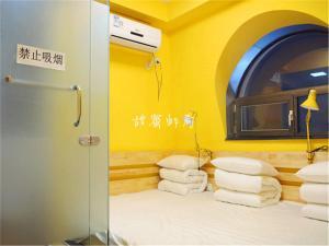 Harbin Sweet Post Office International Youth Hostel, Hostelek  Haerpin - big - 57