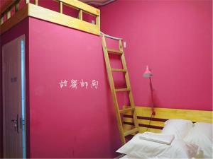 Harbin Sweet Post Office International Youth Hostel, Hostelek  Haerpin - big - 25