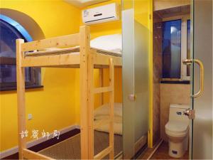 Harbin Sweet Post Office International Youth Hostel, Hostelek  Haerpin - big - 24