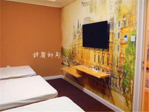 Harbin Sweet Post Office International Youth Hostel, Hostelek  Haerpin - big - 60