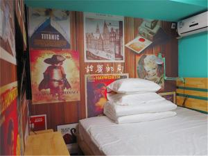 Harbin Sweet Post Office International Youth Hostel, Hostelek  Haerpin - big - 63