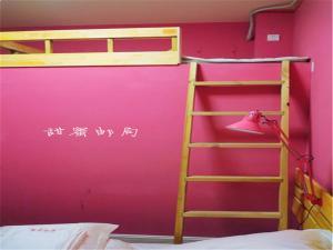 Harbin Sweet Post Office International Youth Hostel, Hostelek  Haerpin - big - 41