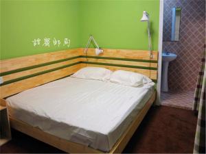 Harbin Sweet Post Office International Youth Hostel, Hostelek  Haerpin - big - 40