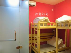 Harbin Sweet Post Office International Youth Hostel, Hostelek  Haerpin - big - 35
