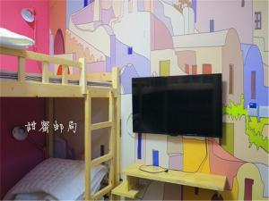 Harbin Sweet Post Office International Youth Hostel, Hostelek  Haerpin - big - 33